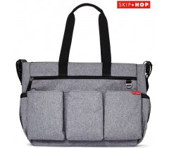Skip Hop - DOUBLE HEATHER GREY